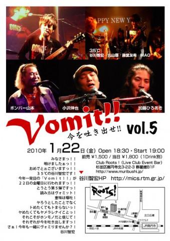 vomit5