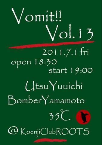 vomit13