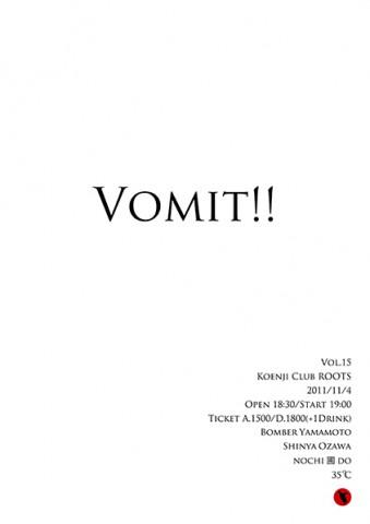 vomit15