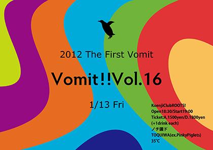 vomit16